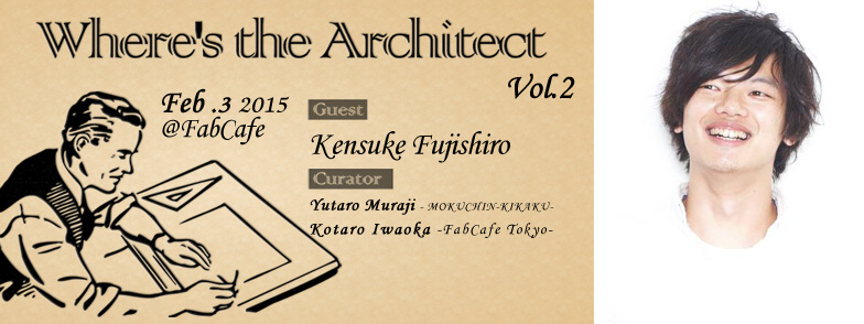layout-fujishiro-fbtop_03