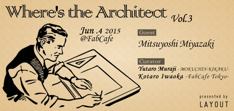 layout-arichitect-miyazaki